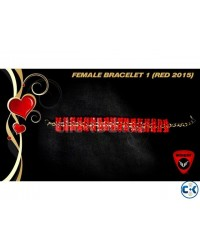 Female Bracelet 1 (Red 2016)