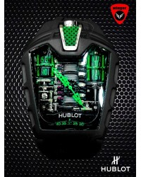 Hublot Laferrari Watch 2
