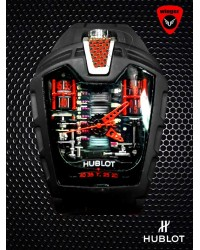 Hublot Laferrari Watch 3